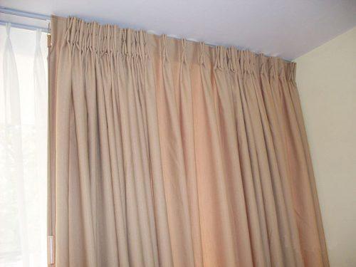 Riel cortina gamarratiendas - Cortinas azul marino ...